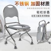 移動馬桶 不銹鋼孕婦可折疊坐便椅座便器簡易移動馬桶蹲便廁所大便凳子YTL