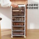 a4文件文具儲物盒塑料置物架辦公收納柜抽屜式可移動帶輪整理盒箱