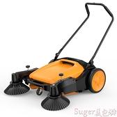 悍諾威手推式掃地機無動力工業工廠倉庫環衛車間道路粉塵清掃車  LX suger