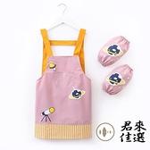 兒童畫畫圍裙罩衣長袖防水幼稚園繪畫廚房帶袖套圍裙畫畫衣【君來佳選】