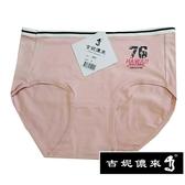 【吉妮儂來】6件組005舒適少女平口棉褲(尺寸free/隨機取色)