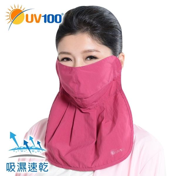 快速出貨 UV100 防曬 抗UV-涼感前罩護頸口罩-贈濾片