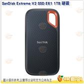 SanDisk Extreme V2 SSD E61 1TB 行動固態硬碟 速度 1050MB/s 1T 公司貨