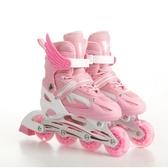 旱冰鞋直排溜冰鞋兒童全套裝3-5-6-8-10歲初學者可調男女滑冰旱冰鞋