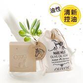 OLIVOS橄欖手工皂-嫩膚馬奶150g【康是美】
