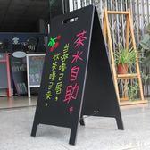 廣告小黑板 A字立式畫板 支架式小黑板 酒店用品店鋪戶外移動手寫廣告板  XY5136 【男人與流行】TW