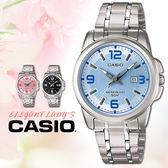 CASIO手錶專賣店 卡西歐  LTP-1314D-2A 女錶 指針錶 礦物玻璃 不銹鋼錶帶