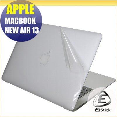 【Ezstick】APPLE MacBook Air 13 (2014-17) 專用機身保護貼(含上蓋、鍵盤週圍、底部)DIY 包膜