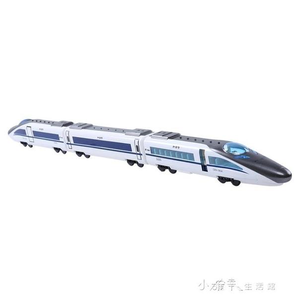 遙控高鐵火車玩具高速列車動車組男孩兒童電動仿真模型最低價YQS 【快速出貨】