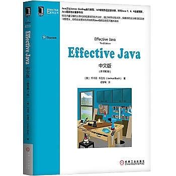 簡體書-十日到貨 R3Y Effective Java 中文版 (原書第3版)   9787111612728