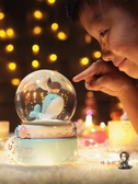 音樂盒 海豚水晶球音樂盒擺件八音盒女生生日兒童節禮物歐式帶雪花可發光 6色 交換禮物