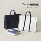 文件夾 文件包日韓風帆布手提文件袋A4公文包辦公包會議袋定制拉鏈資料袋 星河光年