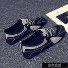 2021新款春季韓版潮流帆布休閑潮鞋懶人一腳蹬男鞋精神小伙豆【全館免運】