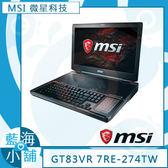 MSI微星 GT83VR 7RE-274TW 18吋電競筆電(i7-7820HK/GTX1070 SLI-8G)