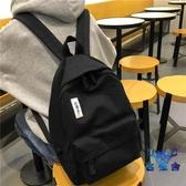 後背包帆布學生雙肩包書包男女韓版時尚創意個性簡約【古怪舍】