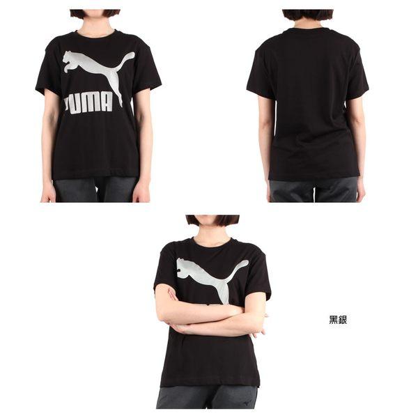 PUMA 女流行系列經典LOGO短袖T恤 (短T 短袖上衣 慢跑≡體院≡