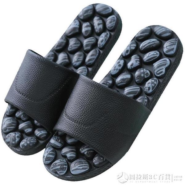 按摩鞋腳底按摩鞋夏季男女家居防滑涼拖鞋仿鵝卵石按摩拖鞋 圖拉斯3C百貨