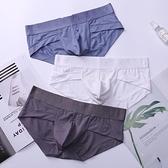 莫代爾男士內褲男三角褲冰絲夏季薄款透氣低腰性感青年潮流個性騷 霓裳細軟