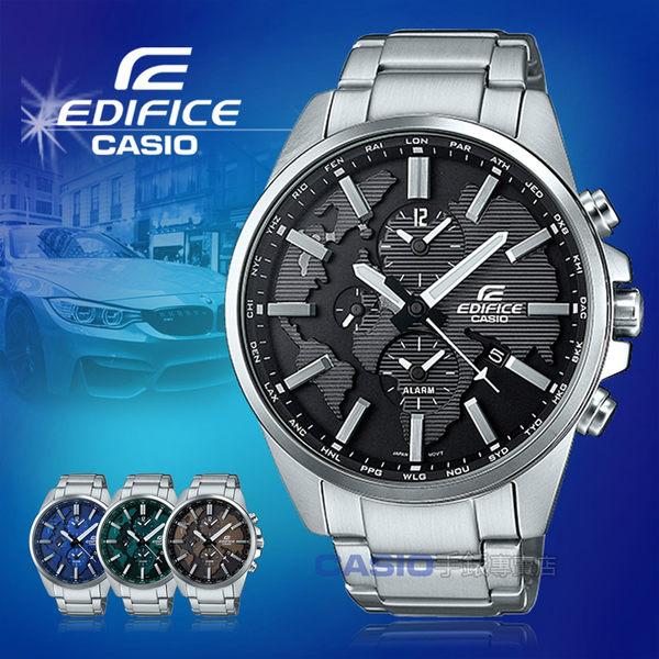 CASIO 卡西歐 手錶專賣店 EDIFICE ETD-300D-1A 男錶 不鏽鋼錶帶 礦物玻璃 世界時間 防水 日期