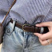 【618好康鉅惠】韓國新款皮帶簡約復古百搭做舊銅扣細腰帶