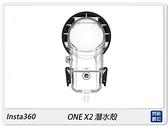 Insta360 One X2 潛水殼 防水殼 45米(OneX2,公司貨)