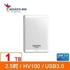 【台中平價鋪】全新 ADATA 威剛 HV100 1TB(白) USB3.0 2.5吋行動硬碟 公司貨