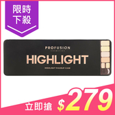 Profusion 立體鎂光高光彩妝盒(Highlight)16g【小三美日】原價$499