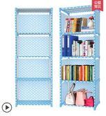 書架簡易書架落地兒童書櫃宿舍收納多功能組裝架組合igo 夏洛特居家