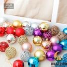 6個裝圣誕球6cm盒裝球圣誕樹掛件裝飾用品酒店商場門店天花板吊球【創世紀生活館】