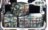 銀曄汽車收納箱車載整理箱後備箱儲物箱可折疊車用置物箱雜物箱盒YYJ  夢想生活家