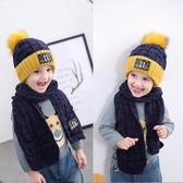 加絨兒童帽子圍巾兩件套裝寶寶毛線帽護耳2歲3男童4女童6潮秋冬季