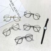 韓國復古文藝平光鏡學生超輕細框鏡架眼鏡