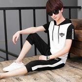 夏季男士短袖T恤休閒套裝韓版半袖時尚帥氣一套衣服新款男裝 依凡卡時尚