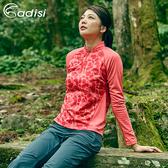 ADISI 女UPF50+防曬長袖半門襟排汗衣AL1911065 (S-2XL) / 城市綠洲 (抗紫外線、吸濕速乾、防曬上衣)