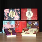 中秋月餅包裝盒手提高檔禮盒