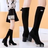 2019秋冬款不過膝長靴女高跟顯瘦彈力靴中跟高筒靴粗跟長筒靴子 XN6453『小美日記』