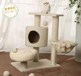 【中秋好康下殺】貓爬板貓爬架貓抓板貓樹貓用品寵物玩具貓爬架貓窩jy