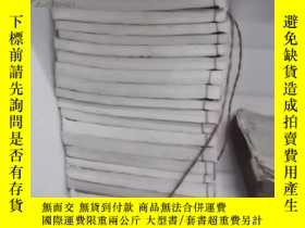 二手書博民逛書店罕見王氏海公七修族譜,太原堂梓十八卷全109636