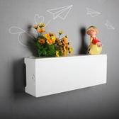 收納盒 簡單日子電線收納盒接線板排插座遮擋盒集線盒壁掛牆裝飾保護開門 全館免運