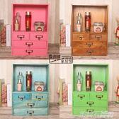 實木雜物抽屜式收納櫃化妝品首飾一體收納盒粉色少女心置物架 茱莉亞嚴選