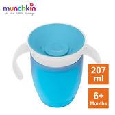 munchkin滿趣健-360度防漏練習杯207ml-藍
