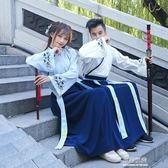 日常改良漢服女男中國風畢業照服裝交領傳統古裝武俠cp情侶裝 伊衫風尚