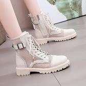 馬丁靴 厚底網靴女2021春夏季新款網紗鏤空透氣百搭短靴簡約薄款馬丁靴子 美物