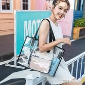 tpu透明包包女包 2020新款潮夏季果凍包大容量網紅單肩手提沙灘包 Cocoa