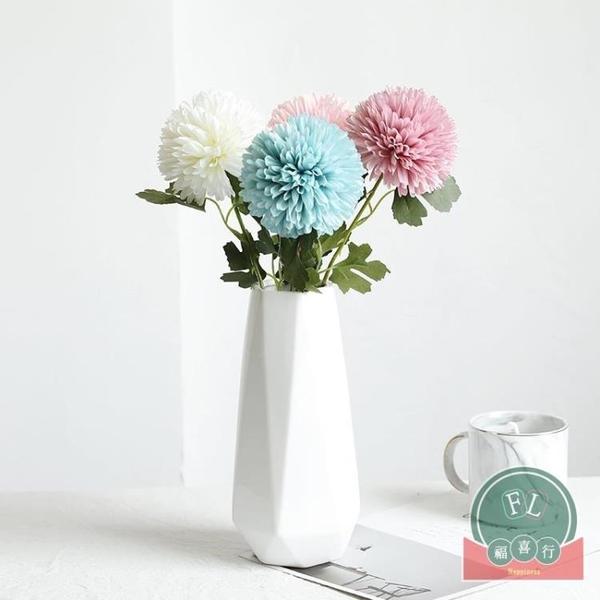 3只 仿真花客廳裝飾花室內假花蒲公英【福喜行】