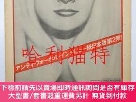 二手書博民逛書店STUDIO罕見VOICE 1978年9月號 Vol.25Y403949 スタジオ V 代表·森顯 出版1