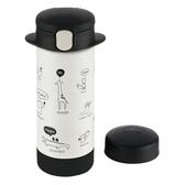 Richell利其爾 - 2way 隨身型不鏽鋼保溫杯 240ml 俏皮黑