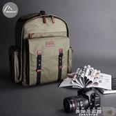 攝影背包 阿爾飛斯戶外攝影包後背單反專業攝像機背包佳能尼康單反相機包 JD【美物居家館】