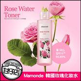 韓國 Mamonde 夢妝 ROSE WATER 大馬士革 化妝水 玫瑰  朴信惠 250ml  甘仔店3C配件