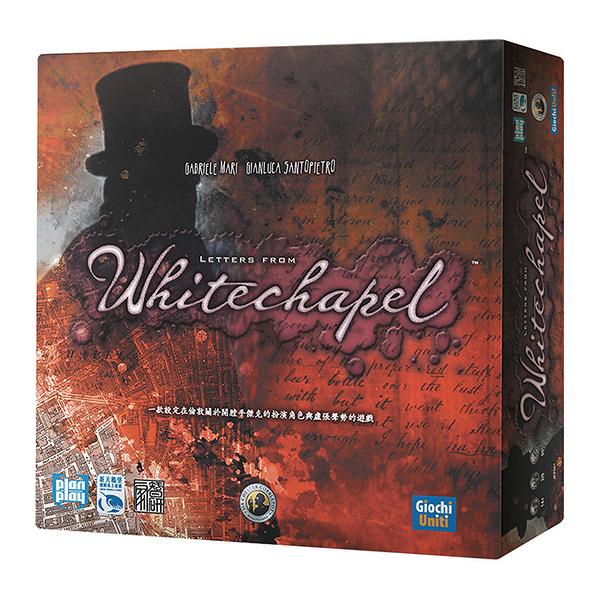 『高雄龐奇桌遊』白教堂血案 Letters of Whitechapel 繁體中文版  ★正版桌上遊戲專賣店★